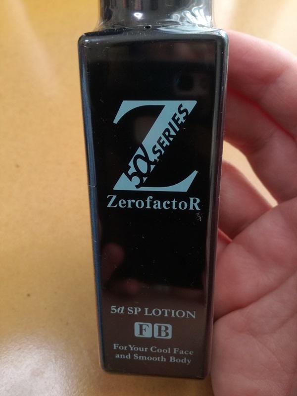 ゼロファクター,5αSPローション,パッケージを持つ