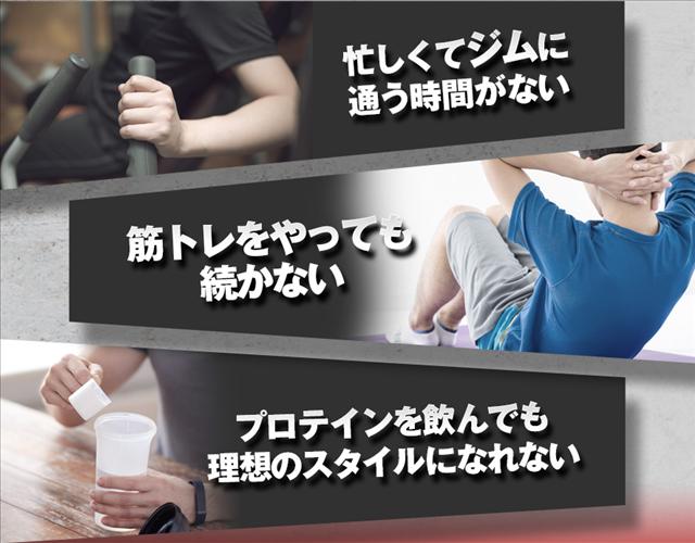 メタルマッスルHMB,筋肉増強,筋力アップ,サプリメント,口コミ,レビュー,