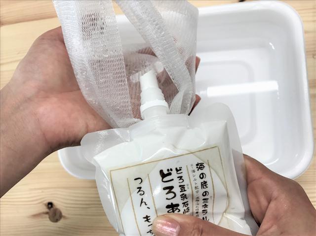 どろあわわ,どろ豆乳石鹸,洗顔石鹸,洗顔,泡,泥,豆乳,口コミ,レビュー,どろあわわを入れる