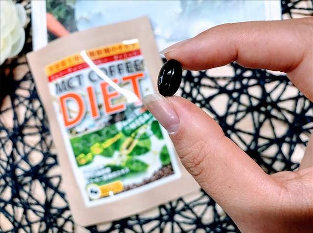MCTコーヒーダイエット,MCTオイル,中鎖脂肪酸,ケトン体,