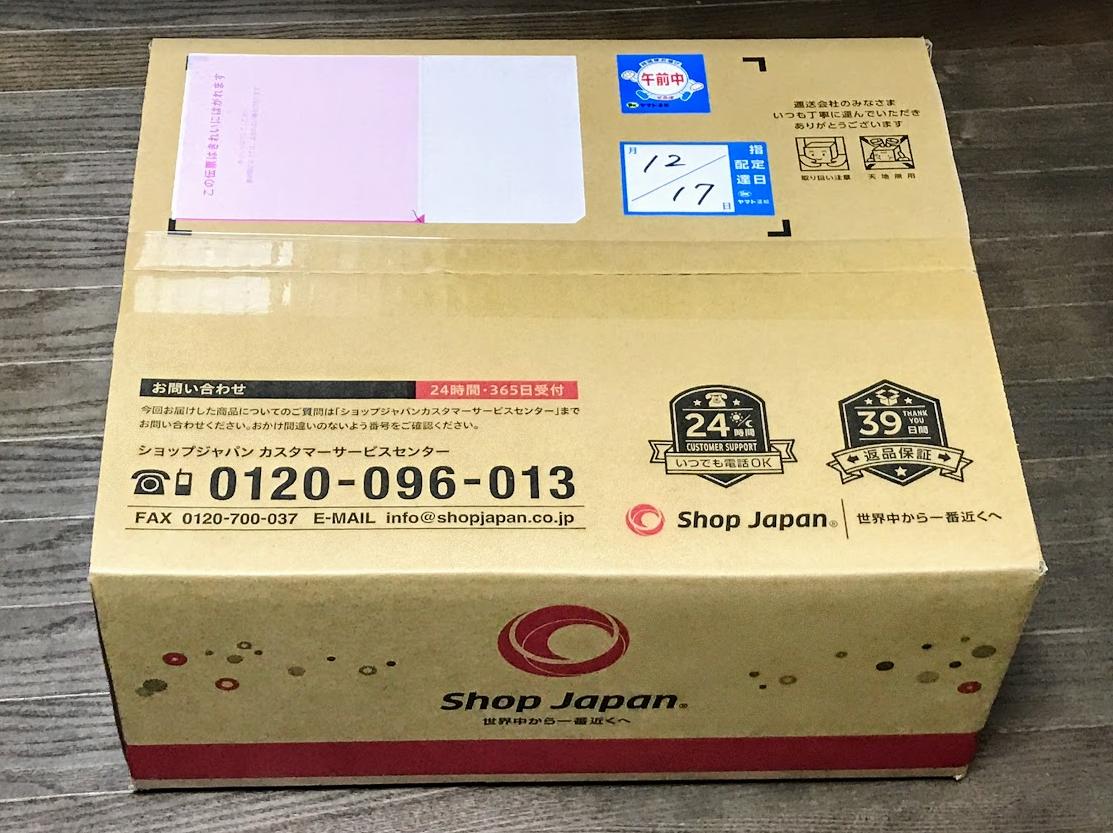 ワークスsd,ショップジャパン,箱
