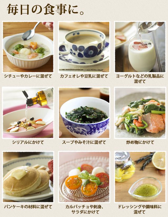 仙台勝山館,mctオイル,料理の写真