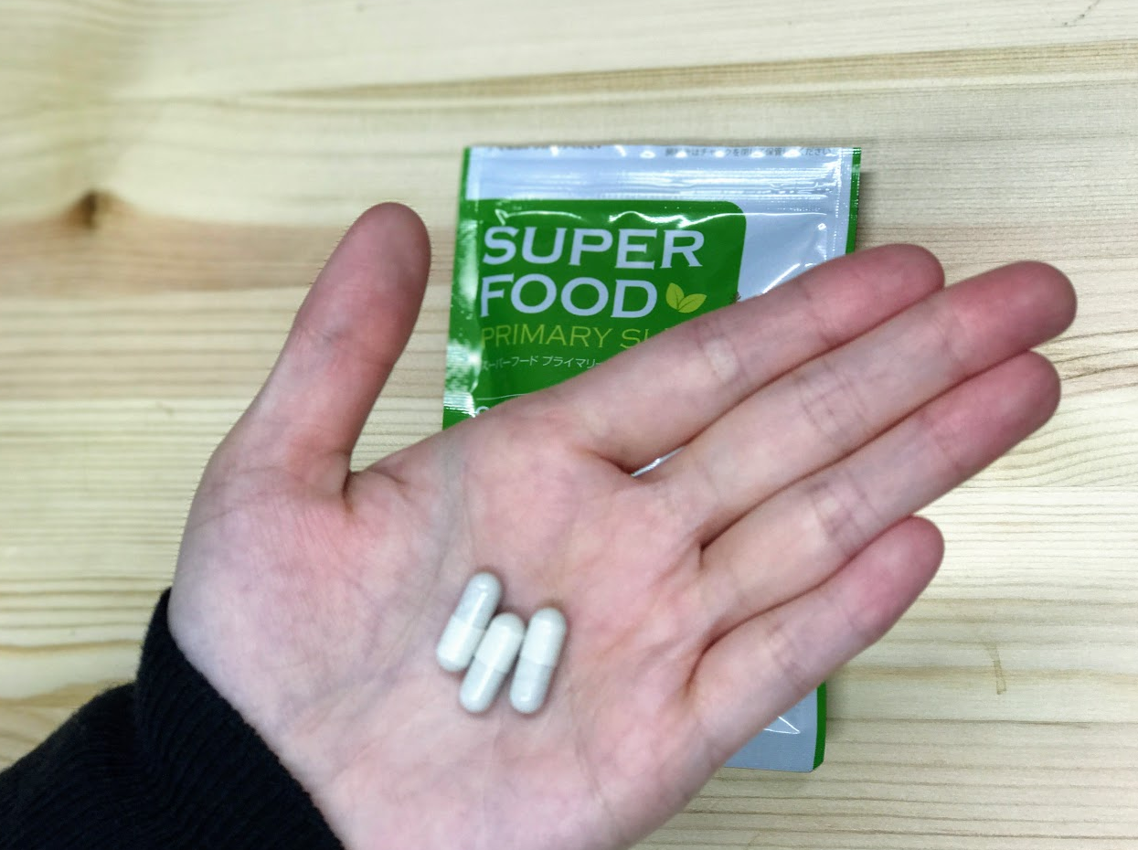 スーパーフード,プライマリースリム,ダイエット,手のひらに3粒