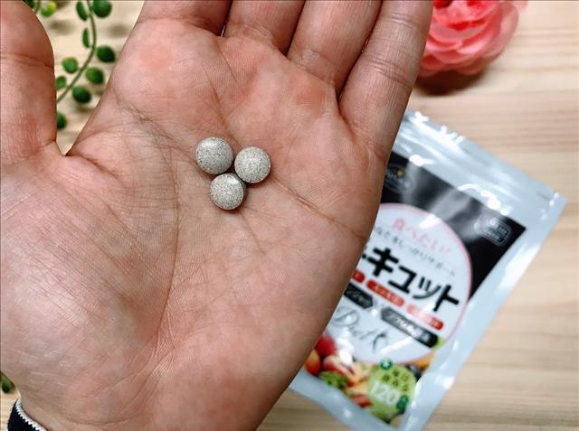 ラ・キュット,ブラックジンジャー,ブラジル酵素,生ビフィズス菌,手のひらに3粒乗せる
