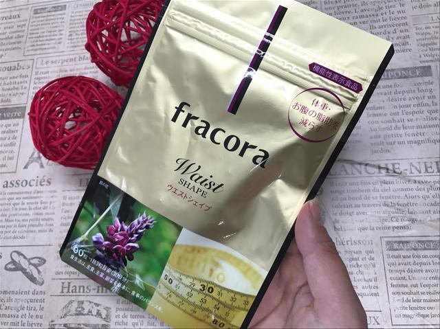 フラコラ,ウエストシェイプ,葛の花由来イソフラボン,機能性食品,内臓脂肪,皮下脂肪,口コミ,レビュー