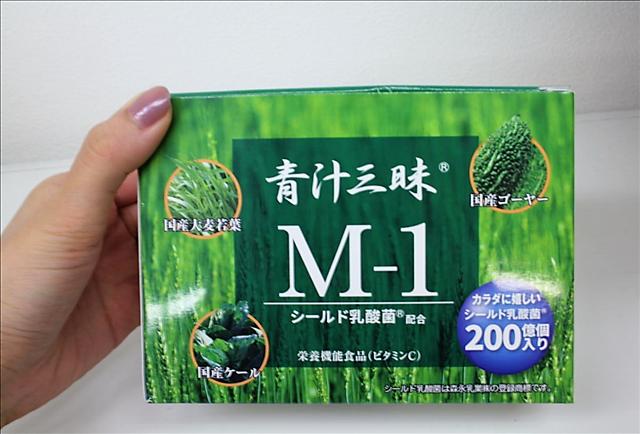 青汁三昧M-1,シールド乳酸菌,M-1,大麦若葉,ゴーヤー,ケール,健康ポイント,口コミ,レビュー