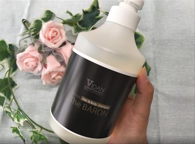 ビダンザバロンのレビュー全身まるごと香水シャンプーで加齢臭対策