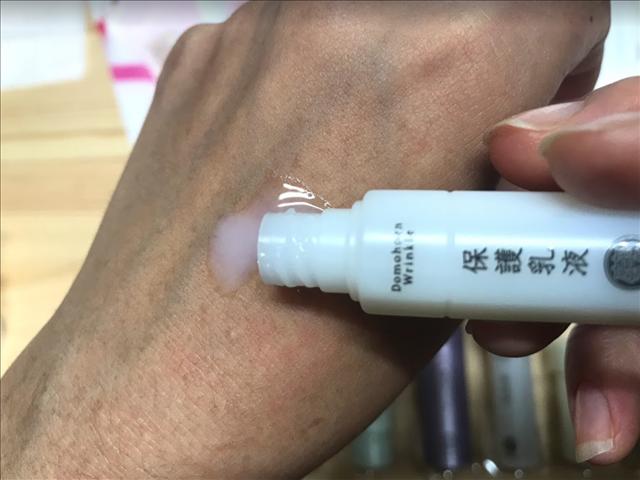 ドモホルンリンクル,お試しセット,無料,保護乳液,手に塗る
