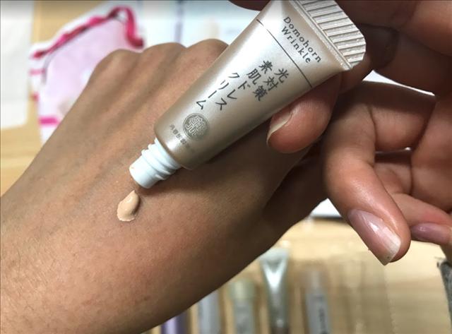ドモホルンリンクル,お試しセット,無料,光対策 素肌ドレスクリーム,手に塗る