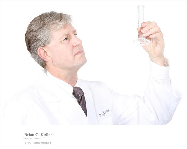 ブライアン・ケラー博士の写真